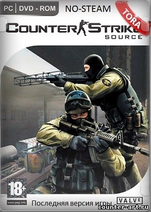 CS: Source v87 no steam