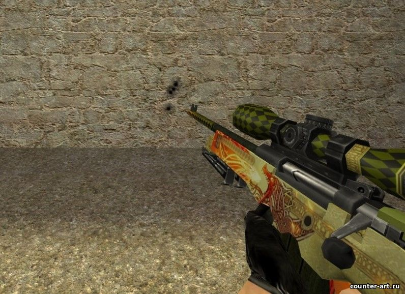 AWP Dragon Lore CS 1.6