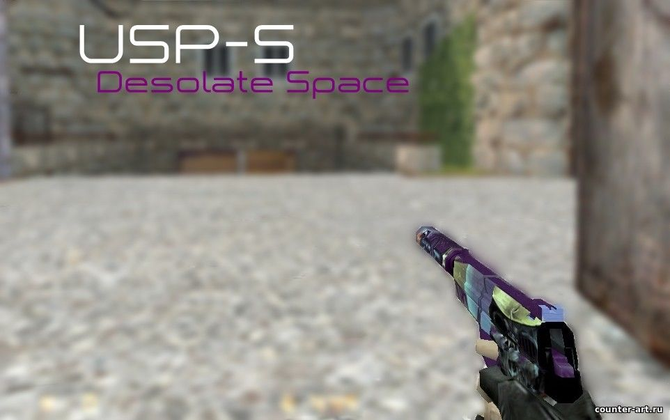 USP-S Desolate Space для CS 1.6