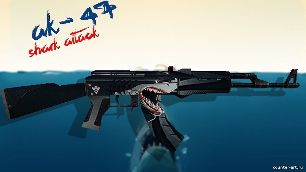Скин Ak-47 Shark Attack