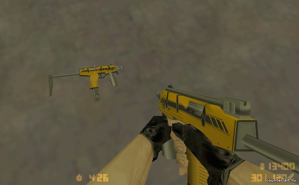 Default MP9 Fuel Injector для CS 1.6