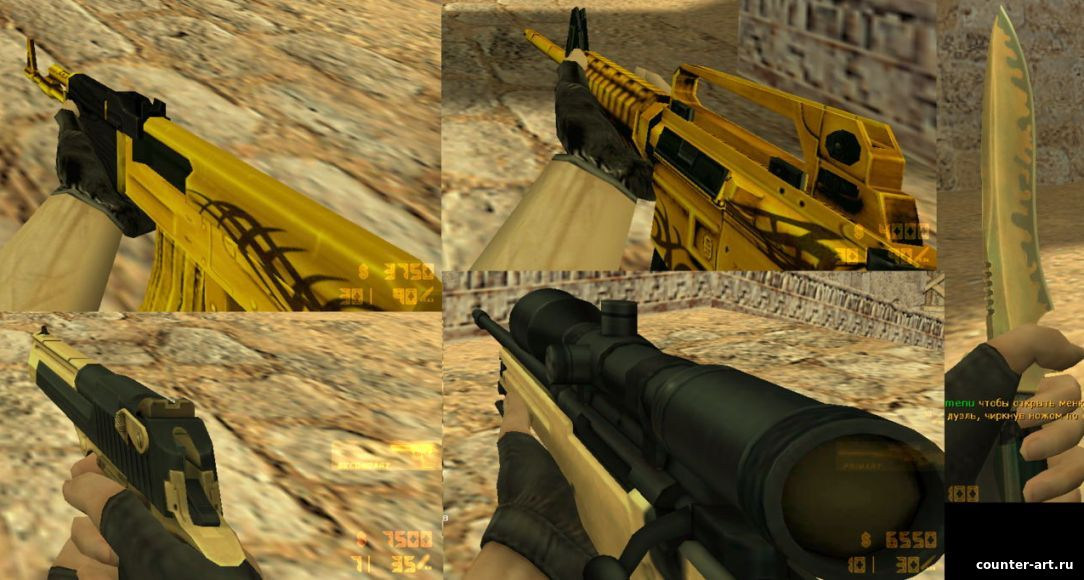 "ВИП-меню ""Vip Custom + Gold Weapons"" - на сервер CS 1.6"
